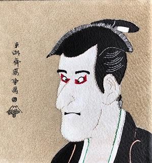 Komazo Ichikawa III as Daishichi Shiga
